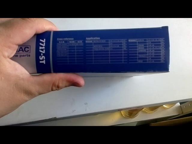 7717ST NAC Фильтр салонный стандарт NISSAN Micra 3 03 , Note 06 1 0, 1 2