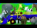 Развивающие мультфильмы. Сборник. Про животных. Про трактор на ферме. Зоопарк. Му