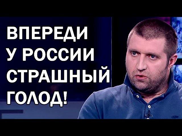 Потапенко и Жуковский - РОССИЮ ЖДЕТ НЕБЫВАЛЫЙ ГOЛOД!