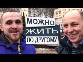 150 000 рублей после спада - интервью с участником Платины.