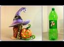❣DIY Halloween Fairy House Recycling a Plastic Bottle❣