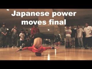 Power Moves final. Bboy Sho-ya vs Tsukki vs Jun1 vs Hiroto. Scream 2017