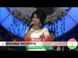 Гуласал Пулотова - Дар кунчи дилам ( Овози зинда ) Gulasal Pulotova - Dar kunji dilam ( Live )