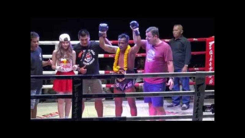 Kunchan TigerMuayThai vs Kongtoranee MaximumMuayThai