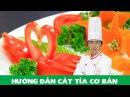 Hướng dẫn cắt tỉa cơ bản từ Cà chua, Cà Rốt (Phần 1) - Chef Luyện | Cắt tỉa rau củ quả
