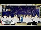 Танцевальный коллектив студентов БОКИК  Лебедушки