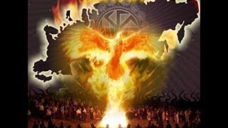 Русский Дух возвращается к Людям HD 7522-2014