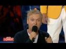 Павел Воля и Гарик Мартиросян - Представление гостей 25.10.2013