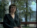 Хэмдунэ Тимергалиева - Бэхет юллары (1989)