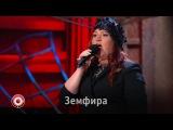 Comedy Club: Ольга Картункова (Филипп Киркоров - Просто подари)