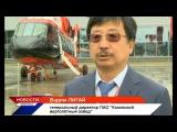 Легендарные Камазы и вертолеты на международном форуме