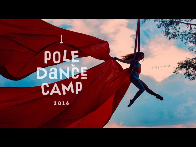 Pole dance camp MyPoleCamp 2016. Video 2. The final concert