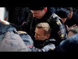 ЗАДЕРЖАНИЕ Навального на митинге
