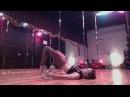 Hip Bridge Body Roll - A Floorwork Tutorial By Arlene Caffrey of Irish Pole Dance Academy