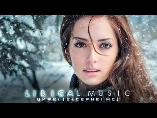 Очень Красивая Мощная Музыка для души Это невероятно Потрясающие треки