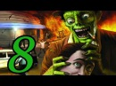 Прохождение Stubbs the Zombie in Rebel Without a Pulse Часть 8 Зомби идут на прорыв