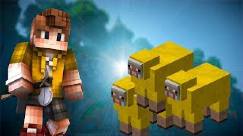 Стада жёлтых баранов! - Minecraft [BedWars]