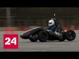 Белгородские студенты сконструировали инновационный спорткар