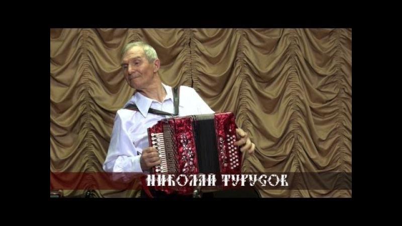 Николай Турусов - Досада (Страдания)