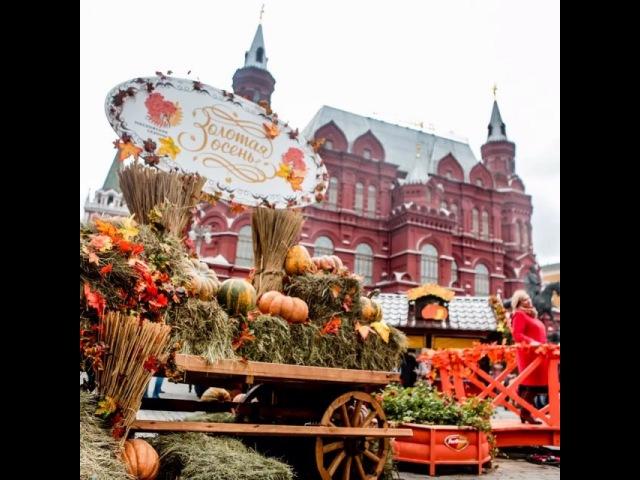 Московский фестиваль Рыбная неделя Oct 2 2016 at 10 04am UTC