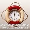 Социально-медицинский инфоресурс СоМед