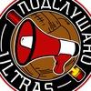 Подслушано l Ultras