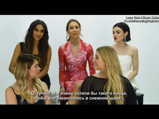 Pretty Little Liars Favorite Fan Theories ¦ Exclusive Interview [Rus Sub]