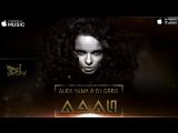 ALEX YANK  DJ GREG - ЛАЛИ Творческое Объединение TRVPSTVR MAFIOSA prod.