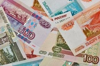 Дам деньги в долг в н новгороде частные объявления подать объявление сдача дома