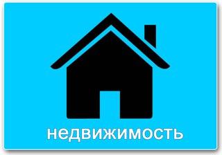 Касимовский ориентир подать объявление бесплатно дать объявление название