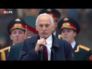 Поздравление с Днём народного единства от сопредседателя движения Бессмертный полк Василия Ланового
