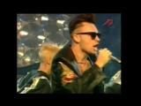 Звуковой агрессор - группа  Кар-Мэн (Песня 93) 1993 год