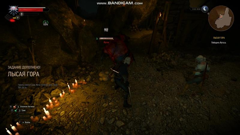 Witcher3 2017-09-20 01-10-19-929