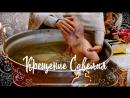 Видеосъемка в Химках. Крещение Савелия