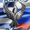 Radio Imgreek