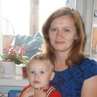 Аватар Екатерины Сахаровой