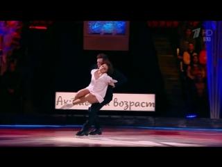 Аделина Сотникова иАлександр Соколовский— «Say Something» 19.11.2016
