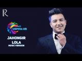Jahongir - Lola  Жахонгир - Лола (www.uznew.uz)