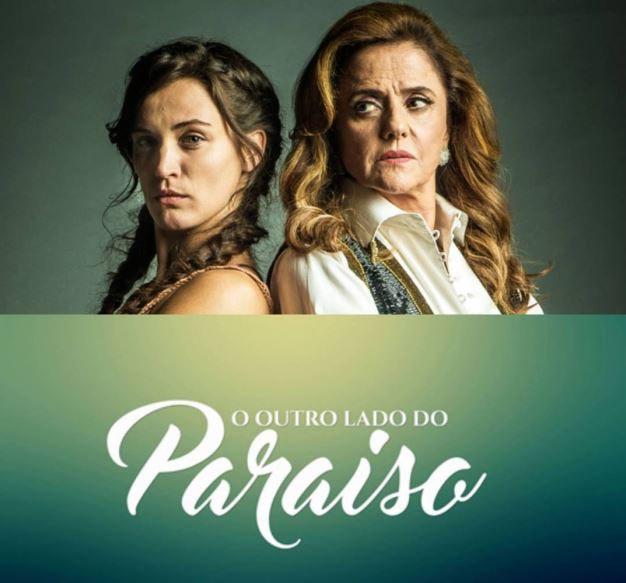 Обратная сторона рая / O Outro Lado do Paraíso QL7klJRAHIM