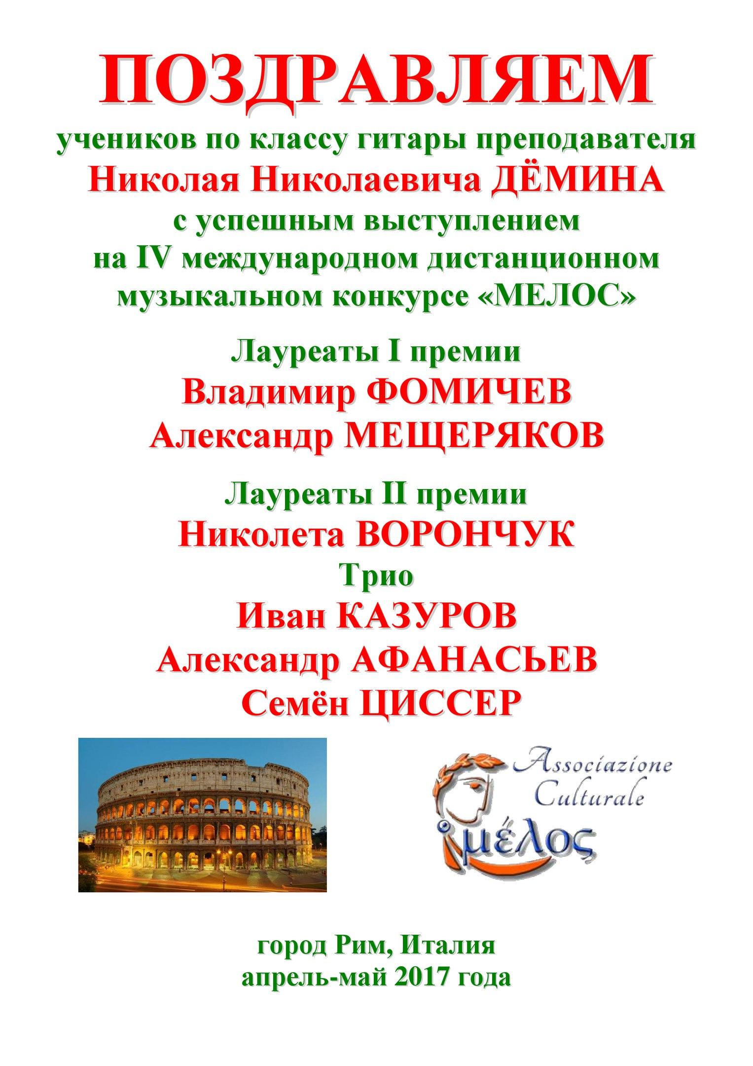 https://pp.userapi.com/c837130/v837130397/45742/BRVO83OLK8M.jpg