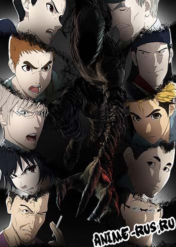 Смотреть онлайн аниме Аджин - Получеловек 2 сезон