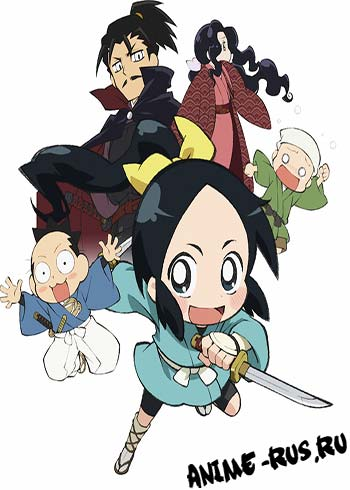 Смотреть онлайн аниме Шиноби Нобунаги