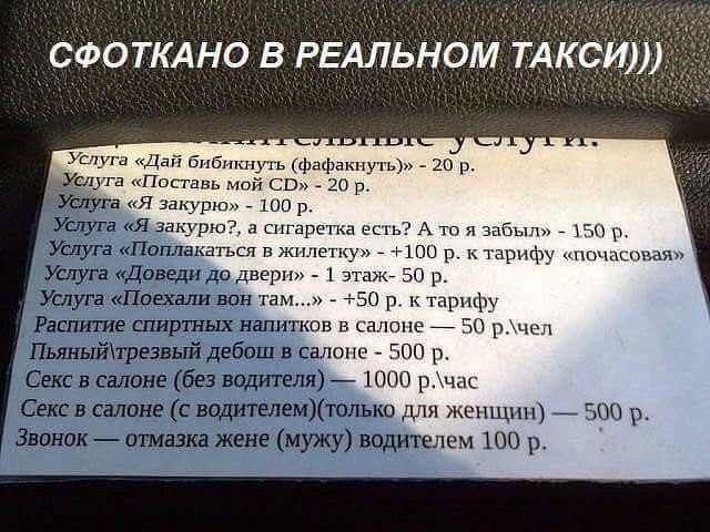 https://pp.vk.me/c837130/v837130420/22537/stNCcCdfZcg.jpg
