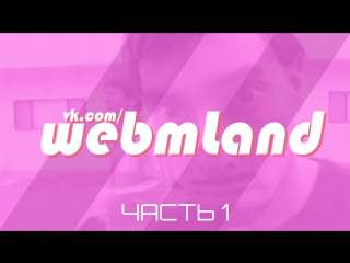 .webm / David Blaine / Part 1