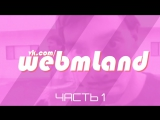 .webm / David Blaine / Part 1