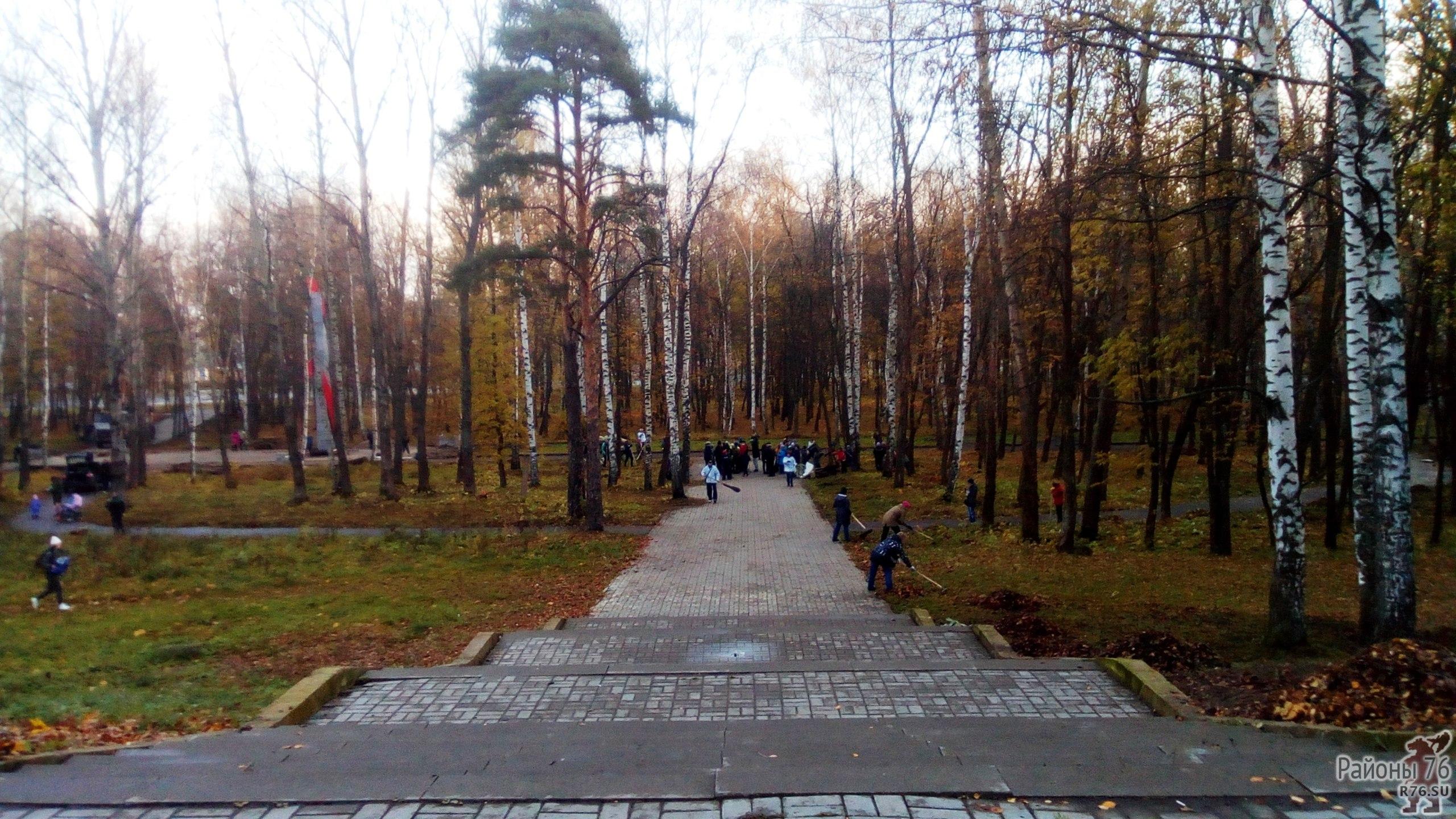 субботник в парке Победы