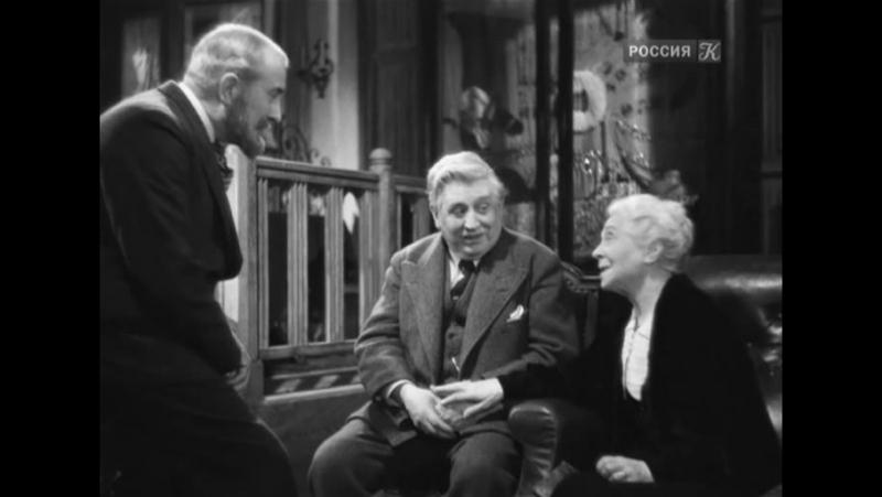 секрет счастливого брака (Конец дня 1939)