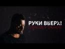 Руки Вверх - Плачешь в темноте (Премьера песни!)
