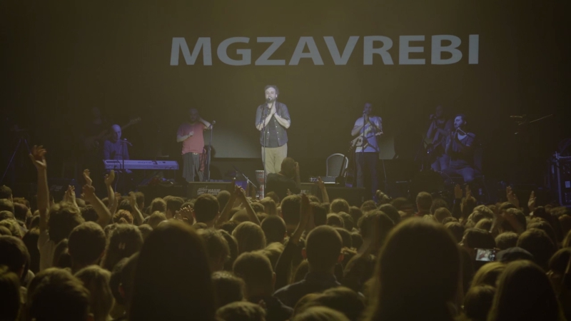 MGZAVREBI — Live in Moscow 7/04/2016