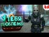 """Mr. Marmok Half-Life 2 (Все эпизоды) """"Баги, Приколы, Фейлы"""""""
